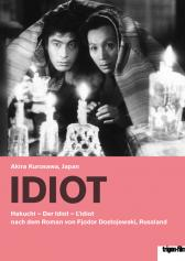 "Filmplakat zu ""Hakuchi - Der Idiot"" | Bild: Trigon"