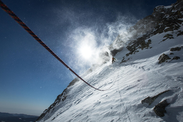 "Szenenbild aus ""Mountain"" | Bild: DCM"
