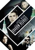 "Filmplakat zu ""Jack Ryan: Shadow Recruit"" 