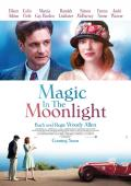 "Filmplakat zu ""Magic in the Moonlight"" 