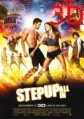 "Filmplakat zu ""Step Up: All In"" 
