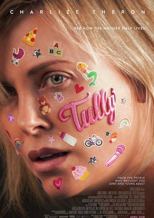 "Filmplakat zu ""Tully"" | Bild: DCM"