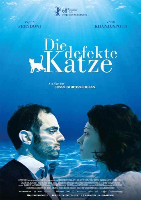 "Filmplakat zu ""Die defekte Katze"" | Bild: Alpenrepublik"
