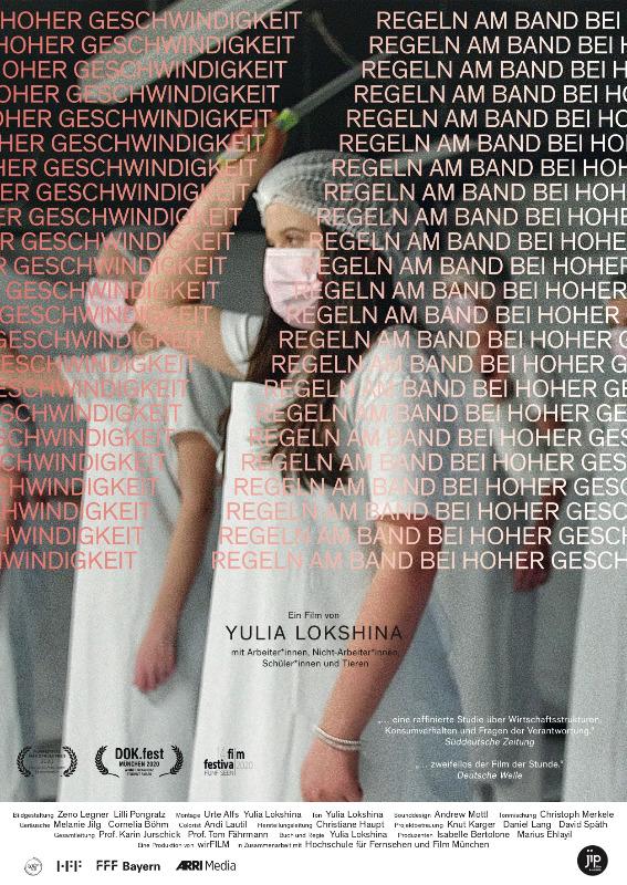 """Filmplakat zu """"Regeln am Band, mit hoher Geschwindigkeit""""   Bild: JIP"""